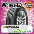 ショッピングハンコック サマータイヤ 165/55R15 79H ハンコック(HANKOOK) アンプラン エコ H433 HANKOOK enfren eco H433 サマータイヤ単品1本価格
