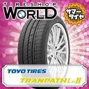 トランパス Lu2 235/50R18 101W TOYO TIRES トーヨー タイヤ TRANPATH Lu2 『2本以上で送料無料』 18インチ 単品 1本 価格 サマータイヤ