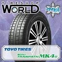 ウインター トランパス MK4α 205/70R15 96Q TOYO TIRES トーヨー タイヤ Winter TRANPATH MK4α 『2本以上で送料無料』 15インチ 単品 1本 価格 スタッドレスタイヤ