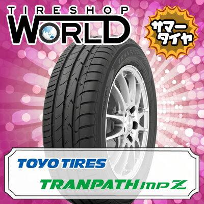 トランパスmpZ 165/65R14 79H TOYO TIRES トーヨー タイヤ TRANPATH mpZ 『2本以上で送料無料』 14インチ 単品 1本 価格 サマータイヤ