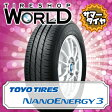 【国産 サマータイヤ】165/55R14 トーヨータイヤ NANOENERGY 3 ナノエナジー3 タイヤ 単品 1本 価格