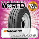 165R14 8PR HANKOOK ハンコック Radial RA08ラジアル RA08 夏サマータイヤ単品1本価格《2本以上ご購入で送料無料》