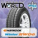 145R12 6PR HANKOOK ハンコック Winter RW06ウィンター RW06 冬スタッドレスタイヤ単品1本価格《2本以上ご購入で送料無料》