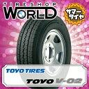V02 185/75R15 106/104 L TOYO TIRES トーヨー タイヤ V02 『2本以上で送料無料』 15インチ 単品 1本 価格 サマータイヤ