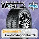 255/35R20 97T XL CONTINENTAL コンチネンタル ContiVikingContact6コンチバイキングコンタクト6 冬スタッドレスタイヤ単品1本価格《2本以上ご購入で送料無料》