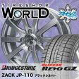 【2015年製!!】155/65R14 75Q BRIDGESTONE ブリヂストン BLIZZAK REVO GZ ブリザック レボGZ ZACK JP-110 ザック JP110 スタッドレスタイヤホイール4本セット