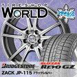 215/60R16 スタッドレスタイヤ ブリヂストン(BRIDGESTONE) ブリザック レボGZ(BLIZZAK REVO GZ) ZACK JP-115 スタッドレスホイール4本セット