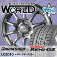 【2015〜2016年製】ブリザック Revo GZ 175/65R15 84Q LCZ010 メタリックダークグレー スタッドレスタイヤ ホイール 4本 セット