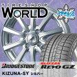 【2015年製!!】155/65R14 75Q BRIDGESTONE ブリヂストン BLIZZAK REVO GZ ブリザック レボGZ AZ-SPORTS SY-10 AZスポーツ SY10 スタッドレスタイヤホイール4本セット