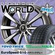 225/65R17 スタッドレスタイヤ トーヨー(TOYO) ウインタートランパスMK4アルファ(Winter TRANPATH MK4α) ユーロスピードG10 スタッドレスホイール4本セット