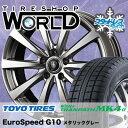 ウインター トランパス MK4α 205/55R17 91Q ユーロスピード G10 メタリックグレー スタッドレスタイヤホイール 4本 セット
