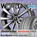225/55R18 スタッドレスタイヤ ブリヂストン(BRIDGESTONE) ブリザックVRX(BLIZZAK VRX) ユーロスピードG10 スタッドレスホイール4本セット