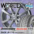 145/70R12 スタッドレスタイヤ ホイールセット ブリヂストン(BRIDGESTONE) ブリザックVRX(BLIZZAK VRX) ザック(ZACK) JP-110 4本セット