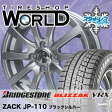 165/50R15 スタッドレスタイヤ ブリヂストン(BRIDGESTONE) ブリザックVRX(BLIZZAK VRX) ザック(ZACK) JP-110 スタッドレスホイール4本セット