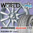 155/65R14 スタッドレスタイヤ ブリヂストン(BRIDGESTONE) ブリザックVRX(BLIZZAK VRX) AZ-SPORTS SY-10 スタッドレスホイール4本セット
