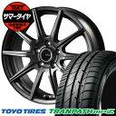 205/65R16 95H TOYO TIRES トーヨー タイヤ TRANPATH mpZ トランパス mpZ V-EMOTION GS10 Vエモーション GS10 サマータイヤホイール4本セット