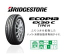 BRIDGESTONE ブリヂストン ECOPIA EX20C TYPE-H 165/55R15 75V エコピア EX20C タイプH 02P03Dec16