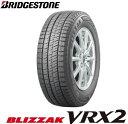 ブリヂストン ブリザック BLIZZAK VRX2 175/65R15 84Q BRIDGESTONE VRX2 スタッドレスタイヤ 冬タイヤ(タイヤ単品1本価格)