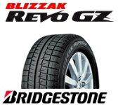 【2016年製】ブリヂストン スタッドレスタイヤ 155/65R14 75Q BLIZZAK REVO GZ ブリザック レボ ジーゼット 軽自動車