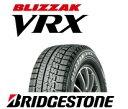 【2018年製】ブリヂストン ブリザック BLIZZAK VRX 155/65R14 75Q BRIDGESTONE VRX スタッドレスタイヤ 冬タイヤ(タイヤ単品1本価格)