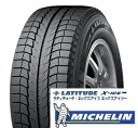 【2015年製】ミシュラン スタッドレスタイヤ LATITUDE X-ICE XI2 235/55R18 100T ラティチュード エックスアイス XI2 MICHELIN