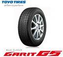 トーヨー スタッドレスタイヤ TOYO GARIT G5 165/55R15 75Q ガリット G5(タイヤ単品1本価格)