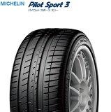 MICHELIN �ߥ����� Pilot Sport 3 225/45R17 94Y XL �ѥ���åȥ��ݡ���3��2015ǯ����������
