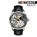 TISSOT 腕時計 ティソ 公式 メンズ ティー コンプリ...