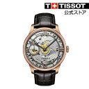 【ブランドデークーポン対象】ティソ 公式 メンズ 腕時計 TISSOT シュマン・デ・トゥレル スケ...