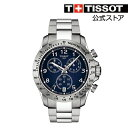 TISSOT 腕時計 ティソ 公式 メンズ V8 クオーツ ブルー文字盤 ブレスレット 【 時計 ク...