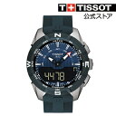 TISSOT 腕時計 ティソ 公式 メンズ ティー タッチ エキスパート ソーラー II タッチコレ...