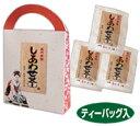 京都 舞妓の茶本舗 笑門来福 しあわせ茶5gティーバッグ・3袋入(個包装)
