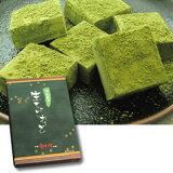 京都 舞妓の茶本舗 お茶屋が本気で作った宇治抹茶生チョコレート 6個入
