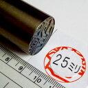 長ーいチタン14mm