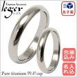 純チタン製ペアリング 甲丸/かまぼこ型3.5mm幅 (マリッジリング / 結婚指輪) U01pair-asu 0601楽天カード分割