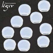 【金属アレルギー対応】イヤリング用シリコンカバー(5ペア/10個セット) EC01-5