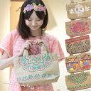 ジュートランチバッグ ZDSI-BC-7130【エスニック小物雑貨】 【楽天カード分割】