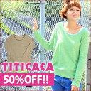 メランジインナーロング Tシャツ チチカカ エスニック アジアン ファッション