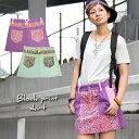 【在庫一掃セール】 ブロックプリントスカート/DSN-CA-055レディース