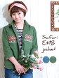 【50%OFF】刺繍 サファリEMBジャケット ESC-CB-015【エスニック服】 0601楽天カード分割