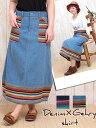 デニムxゲーリースカート ESN-CB-167【エスニック服】 【楽天カード分割】