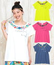 チャリティTシャツ ネパール ガーリー COLORFULMINDTシャツ/ESI-CD-304 チチカカ公式/TITICACA レディース