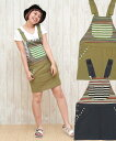 カラフルボーダー コットン ボーダーゲーリーサロペットスカート ESN-BD-257 TITICACA公式 【エスニック服】 【楽天カード分割】