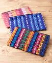 ゴブラン財布M gua100491/チチカカ公式 TITICACA 財布 小銭入れ カラフル 中南米