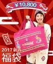 毎年一番人気!10,800円のチチカカ福袋☆