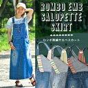 【20%OFF】刺繍 ワンピース ロンボ刺繍 サロペスカート...