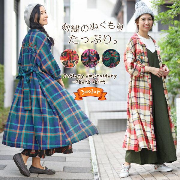 【冬セール】 シャツワンピ ロング ワンピース ...の商品画像