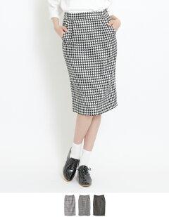 ウール混ツイード千鳥格子柄タイトスカート