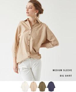 7分袖ビッグシャツ