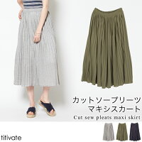 カットソープリーツマキシスカート